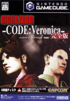 Bio Hazard ~ Code Veronica Perfect Edition ~