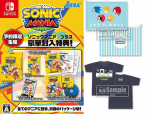 Sonic Mania Plus First Press DX Pack Limited Edition