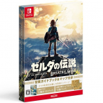 The Legend of Zelda: Breath of the Wild + Guidebook & World Map