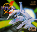 Battle Ace SUPER GRAFX