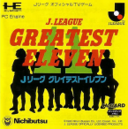 J.League Greatest Eleven 11