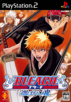 Bleach: Erabareshi Tamashii (ASIAN VERSION)