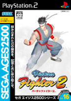 Sega Ages 2500 Virtua Fighter 2