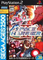 Sega Ages 2500 Space Harrier II