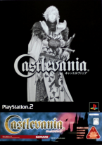 Castlevania ~ Special Package ~