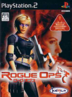 Rogue Ops