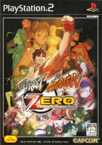 Street Fighter Zero ~ Fighter's Generation ~