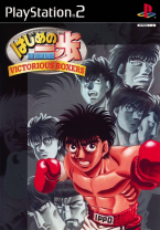 Hajime No Ippo The Fighting - Victorious Boxers -