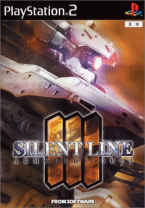 Armored Core 3 Silent Line