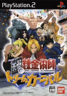 Full Metal Alchemist ~ Dream Carnival ~