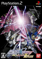 Mobile Suit Gundam Seed Destiny: Rengou vs. Z.A.F.T. 2 Plus