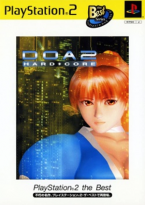 Dead or Alive 2 Hard.Core