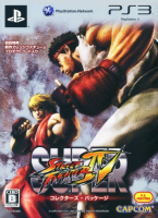 Super Street Fighter IV Limited Edition