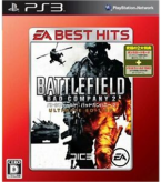 Battefield Bad Company 2 Ultimate Edition