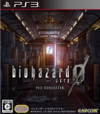 Biohazard Zero HD Remaster