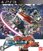 Mobile Suit Gundam Extreme Vs.