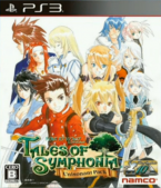 Tales of Symphonia: Unisonant Pack