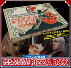 Devil May Cry 4 Special Edition - E-Capcom Limited Edition Pizza