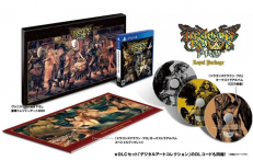 Dragon's Crown Pro Royal Package