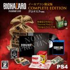 BioHazard 7 Grotesque Version ~ Complete Edition ~