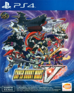 Super Robot Wars V (ASIA VERSION)