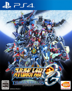 Super Robot Wars OG: The Moon Dwellers
