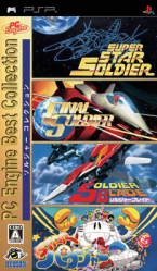 Soldier Collection PC Engine Best Collection