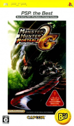 Monster Hunter Portable 2G