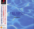 Final Fantasy Collection (Asian Version)