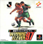 J.League Jikkyou Winning Eleven '97