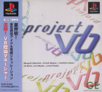 Project V6