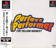 Perfect Performer The Yellow Monkey