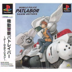 Mobile Police Patlabor Game Edition