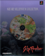 Square Millennium Collection Saga Frontier 2