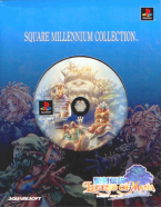 Square Millennium Collection Legend of Mana