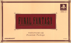 Final Fantasy 1&2 ~ Premium Package ~