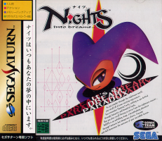 Nights ~ Into Dreams... ~
