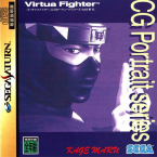 Virtua Fighter ~ Cg Portrait Series ~ - Kage Maru -