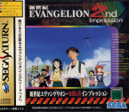 Shinseiki Evangelion ~ 2nd Impression ~