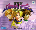Shining Force ~ Premium Disc ~