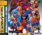 X-Men Vs. Street Fighter (SANS RAM 4MB)