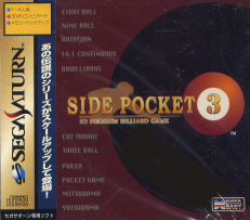 Side Pocket 3