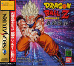 Dragon Ball Z ~ Shinbutoden ~