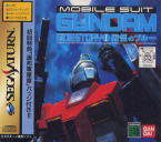 Mobile Suit Gundam Side Stories I Pack