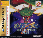 Salamander ~ Deluxe Pack Plus ~