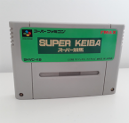 Super Keiba (en loose)