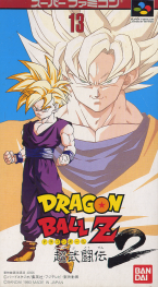 Dragon Ball Z ~ Super Butôden 2 ~