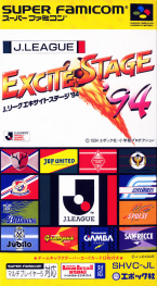 J.League Exite Stage '94