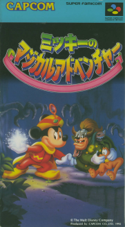 Mickey Magical Adventure