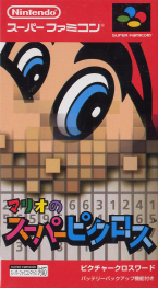 Mario No Super Picross